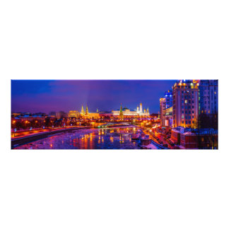 Moscow Kremlin Illuminated Photo