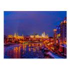 Moscow Kremlin Illuminated Postcard