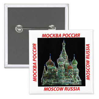 Moscow Neon 15 Cm Square Badge