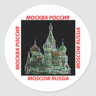 Moscow Neon Classic Round Sticker