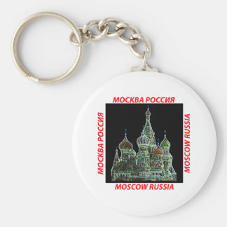 Moscow Neon Key Ring