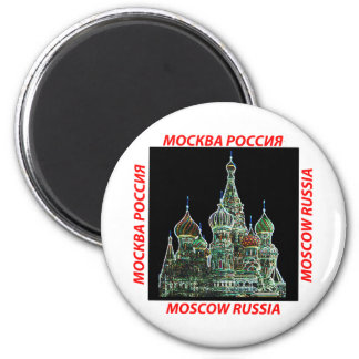 Moscow Neon 6 Cm Round Magnet