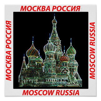 Moscow Neon Poster