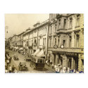 Moscow, Petrovka 1936 Postcard