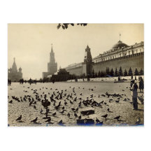 Moscow, Red Square Postcard
