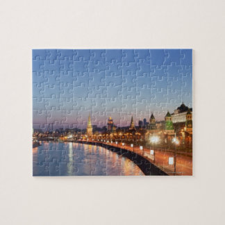 Moscow River at Dusk Jigsaw Puzzle
