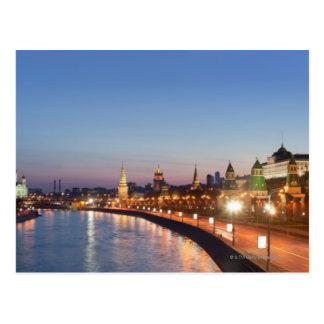 Moscow River at Dusk Postcard