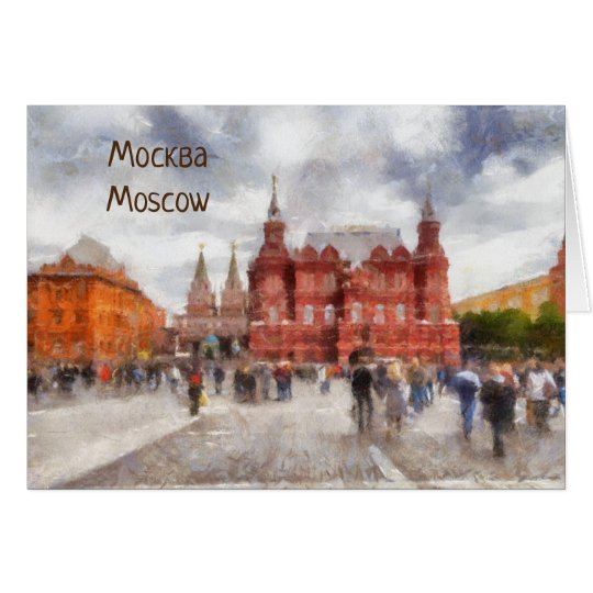 Moscow, Russia, Manezhnaya Square. Card