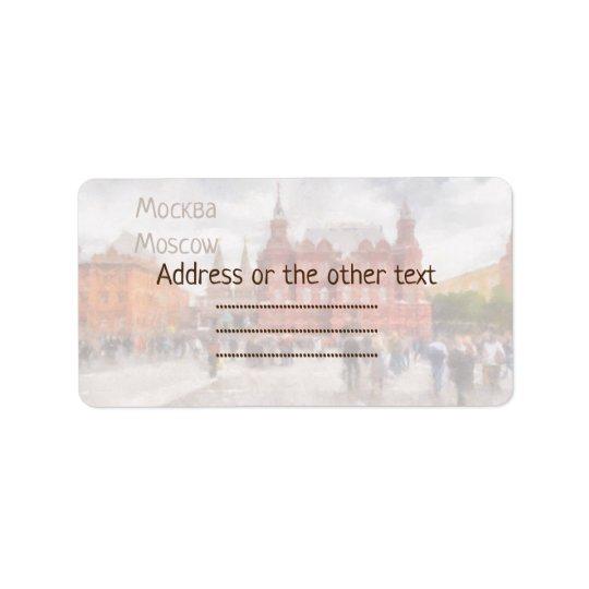 Moscow, Russia, Manezhnaya Square. Label