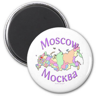 Moscow Russia Map Fridge Magnets