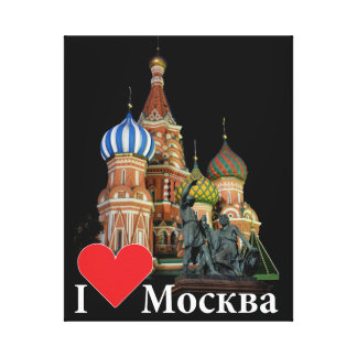 Moscow Russia Russia canvas