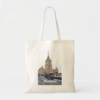 Moscow skyscraper budget tote bag