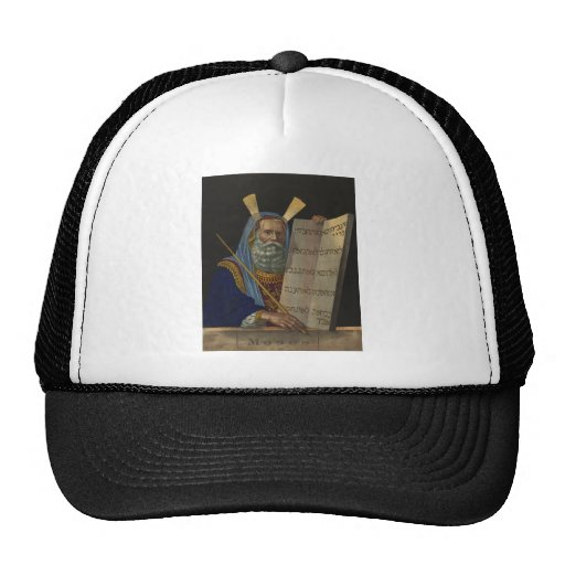 Moses by Henry Schile 1874 Hat