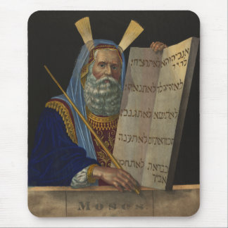 Moses by Henry Schile 1874 Mousepad