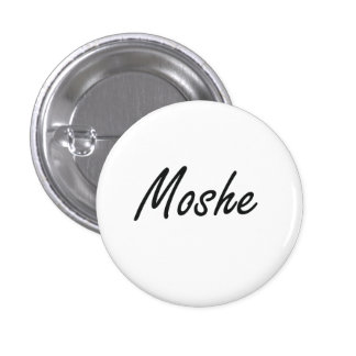Moshe Artistic Name Design 3 Cm Round Badge