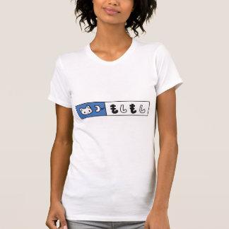 Moshi Moshi T-Shirt
