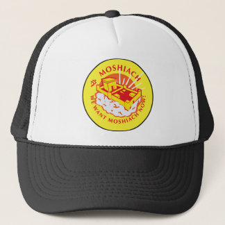 Moshiach Trucker Hat