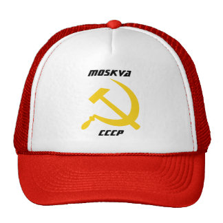 Moskva, CCCP, Moscow, Russia Cap