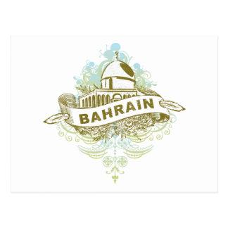 mosque Bahrain Postcard