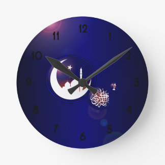 Mosque in Crescent Moon Round Clock