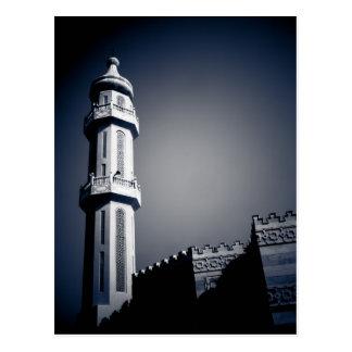 Mosque in Fahaheel, Kuwait Postcard