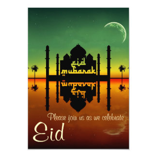 Mosque Night Reflection - Eid Party Invitation