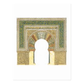 Mosque of Cordoba Spain. Mihrab Postcard