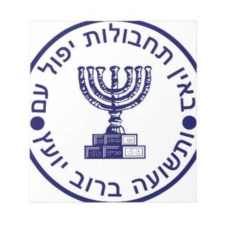 Mossad (הַמוֹסָד) Logo Seal Notepad