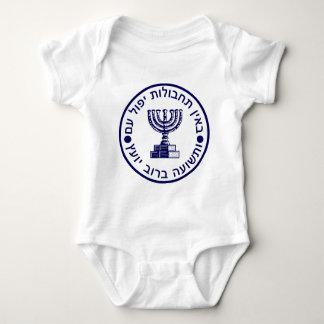 Mossad (הַמוֹסָד) Logo Seal Shirt