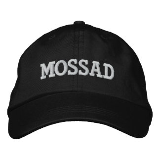MOSSAD EMBROIDERED CAP