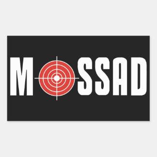 Mossad Rectangular Sticker