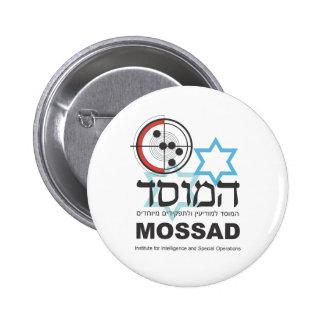 Mossad, the Israeli Intelligence 6 Cm Round Badge