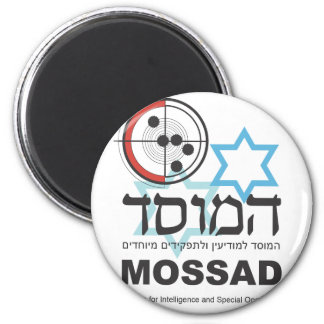 Mossad, the Israeli Intelligence 6 Cm Round Magnet