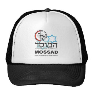 Mossad, the Israeli Intelligence Cap