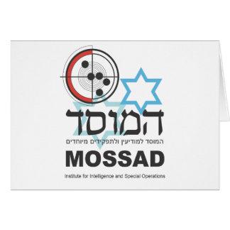 Mossad, the Israeli Intelligence Greeting Card