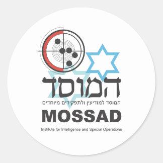 Mossad, the Israeli Intelligence Round Sticker