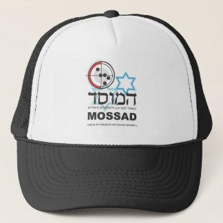 Mossad, the Israeli Intelligence Trucker Hat