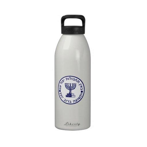 Mossad Drinking Bottle