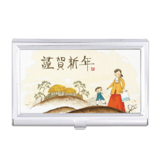 Mother and Son Business Card Holder