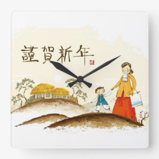 Mother and Son Square Wall Clock