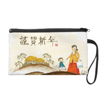 Mother and Son Wristlet