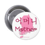 Mother (Korean) map Pins