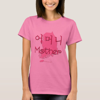 Mother (Korean) map T-Shirt