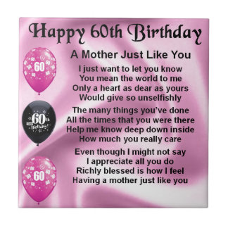 Mother Poem - 60th Birthday Tile