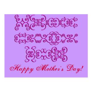 Mother's Day Designer Name I Postcard Post Cards