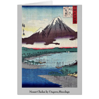 Mount Chokai by Utagawa,Hiroshige Greeting Cards