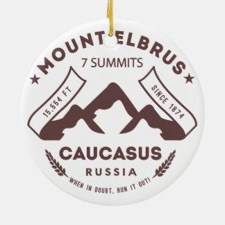 Mount Elbrus Caucasus Russia Christmas Ornament