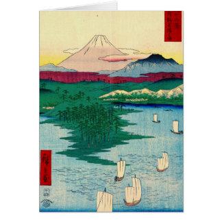 Mount Fuji from Yokohama 1858 Greeting Card