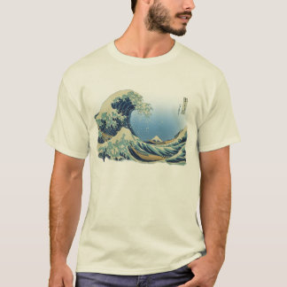 Mount Fuji view 01 T-Shirt