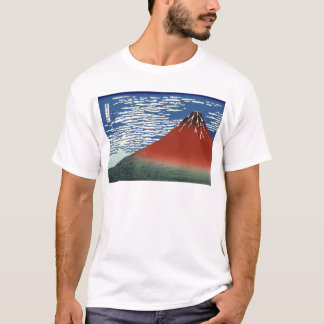 Mount Fuji Volcano Japan Painting T-Shirt